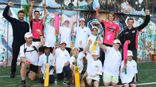 Uptown Cricket