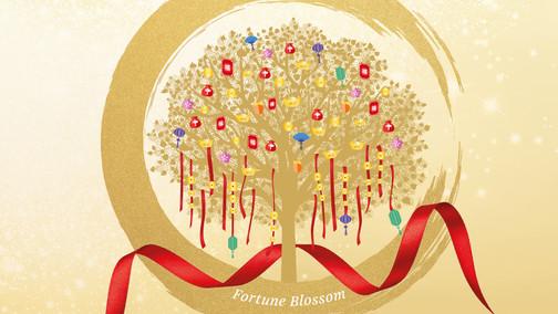 Lunar New Year Fortune Blossom