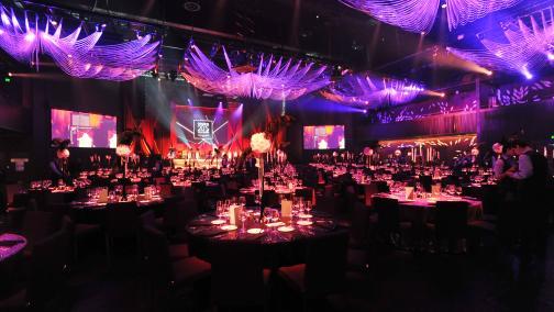 Event Centre Banquet