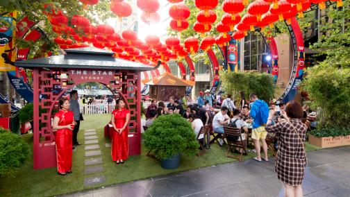 Mahjong Garden 2016